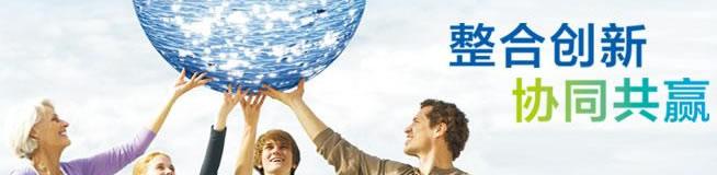 融合OA、HR、销售自动化、项目管理、进销存、财务核算